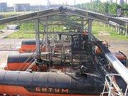 Дизельное топливо,  битум дорожный из РФ